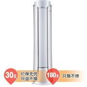 格力 KFR-50LW/(50570)FNAa-A1 2匹 立柜式I尊变频系列家用冷暖空调