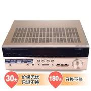 YAMAHA RX-V673 家庭影院7.1声道AV功放机 金色