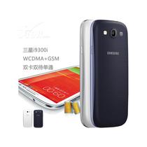 三星 Galaxy S3 i9300i 16G联通3G手机(青玉蓝)WCDMA/GSM双卡双待单通非合约机产品图片主图