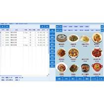 金商家 T7餐饮软件产品图片主图