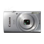 佳能 IXUS145 数码相机 银色(1600万像素 8倍光学变焦 2.7英寸液晶屏 连拍3.3张/秒)
