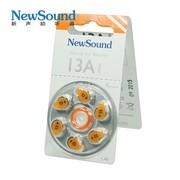 新声 13A助听器专用锌空电池 适用西门子12P心动