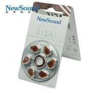 新声 312A助听器锌空电池 适用西门子