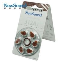 新声 312A助听器锌空电池 适用西门子产品图片主图