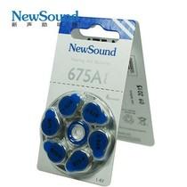 新声 675A助听器专用锌空电池产品图片主图