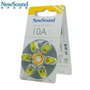新声 10A助听器锌空电池 适用西门子深耳道式助听器