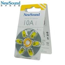 新声 10A助听器锌空电池 适用西门子深耳道式助听器产品图片主图