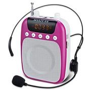 索爱 S-378 扩音机 赠送500MA充电器 便携式数码扩音器 紫色