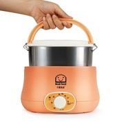 十度良品 电热饭盒 SD-925 无水加热 定时加热 电饭盒 加热饭盒 电保温饭盒 橘黄色