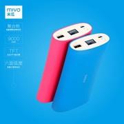 米瓜(mivo) X2 超薄聚合物移动电源 通用手机充电宝9000毫安