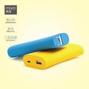 米瓜(mivo) X1 超薄聚合物移动电源 通用手机充电宝5000毫安 自带AC充电器