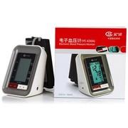 鱼跃 电子血压计全自动上臂式YE-630A