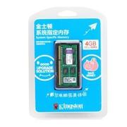 金士顿 系统指定低电压版 DDR3 1600 4GB 戴尔(DELL)笔记本专用内存