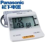 松下 电子血压计EW-BU15全自动家用上臂式电子血压计