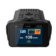 瑞世泰 618一口价 HR303超级高清1080P 带流动固定测速电子狗 行车记录仪全功能一 标配+32G+日夜宝