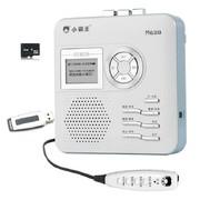 小霸王 复读机磁带转录 免费同步教材、单词显示 新款上市M628 银灰色