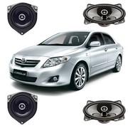 漫步者 S611A+S693A 无损换装汽车音响 适用于丰田卡罗拉