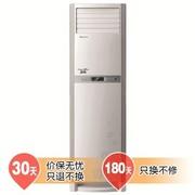 格力 KFR-50LW/(50566)Ab-3 大2匹立柜式 悦风3定频系列 家用冷暖空调