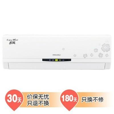 格力 KFR-35GW/(35556)Ga-3 大1.5匹壁挂式 悦风3定频系列 家用冷暖空调产品图片2