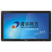 清华同方 TF65-LIM 65寸交互智能平板