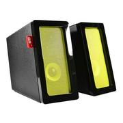 BRuno JAM 2.0立体声 电脑音箱 多媒体有源音响桌面HiFi入门级 木质 黑色 前50名送BBOX低音炮