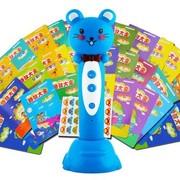 聪明学子 V600点读笔0-3岁-6岁早教学习点读机幼儿必备点读笔套装28本 蓝色