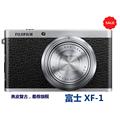 富士 XF1 数码相机 黑色(1200万像素 3英寸液晶屏 4倍光学变焦 25mm广角)