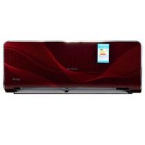 志高 KFR-36GW/ABP130+2A 大1.5匹壁挂式冷暖直流变频空调产品图片主图