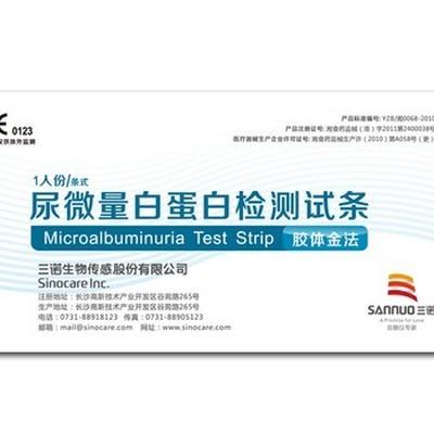 三诺 尿微量白蛋白检测试条产品图片1