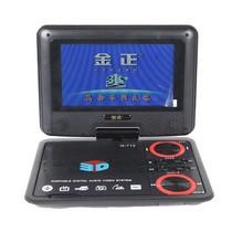 金正 Nontaus/ Q-712 3D 7寸便携式移动DVD产品图片主图