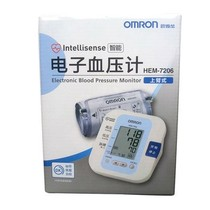 欧姆龙 电子血压计(上臂式) HEM-7206产品图片主图
