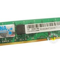 幻影金条 金邦(GEIL)千禧条DDR2 800 1G 台式机内存产品图片主图