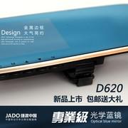 捷渡 D620车载后视镜 行车记录仪 高清广角夜视  4.3寸大屏 标配+送16G卡+监控降压暗线