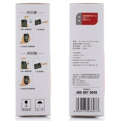 三诺 血糖尿酸测试仪 EA-11产品图片5