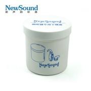 新声 助听器用干燥盒