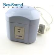 新声 助听器智能电子干燥盒