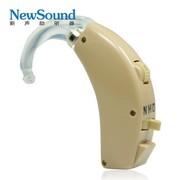 新声 助听器中功率耳背机VIVO 103