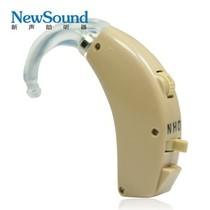 新声 助听器中功率耳背机VIVO 103产品图片主图