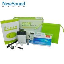 新声 老年人盒式助听器B80P产品图片主图