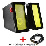 BRuno JAM 2.0立体声 电脑音箱 多媒体有源音响桌面HiFi入门级 木质 产品标配+ 三款贴皮+秋叶原线