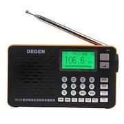 德劲 DE29 数字调谐全波段收录播音响 收音机插卡音箱 黑色