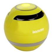 暴享 BX662 圆形无线迷你蓝牙小音箱 黄色 可插卡 可接通电话