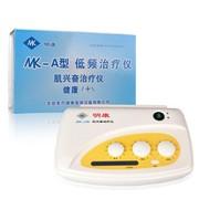 其它 明康 肌兴奋治疗仪MK-A型低频治疗仪小儿脑瘫治疗仪