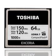 东芝 EXCERIA CF存储卡 64G 极至瞬速 读150M写120M 1000倍速/VPG-20