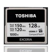 东芝 EXCERIA CF存储卡 128G 极至瞬速 读150M写120M 1000倍速/VPG-20