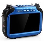 不见不散 T1000蓝 4.3英寸全能视频扩音器 老人看戏机唱戏机 720P高清屏幕 视频格式全支持 数字键点歌选台