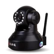 沃仕达 T6866WP 网络摄像头 插卡无线摄像机 ipcamera Wifi 黑色