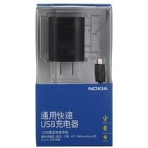 诺基亚 AC-60C USB快速充电器 黑色产品图片主图