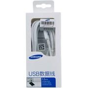 三星 Note3 USB数据线 白色