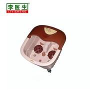 李医生 足浴盆 足浴器LYS-838A